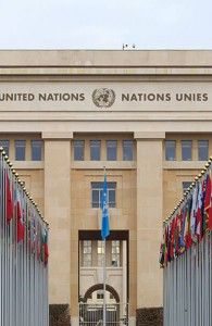 Photo of United Nation Headquarters